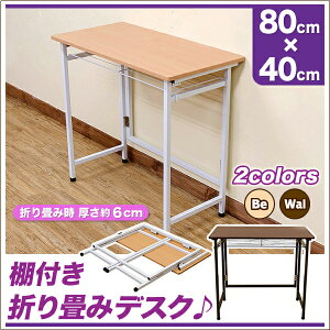 折りたたみデスク おしゃれ パソコンデスク 80cm 簡易デスク,折りたたみ テーブル 軽量 高さ約70cm 一人用テーブル 会議室,ビーチ(ナチュラル) ウォールナット