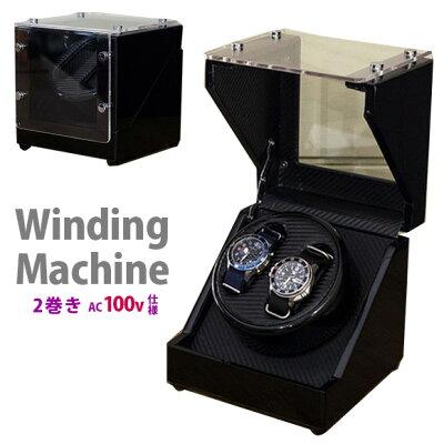 online store 107e1 15f9b 腕時計 自動 巻き上げ機 ウォッチワインダー 2本 おしゃれ ...