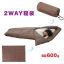 冬用寝袋 シェラフ キャンプ用品 コンパクト 軽量,寝袋 シ...