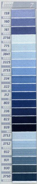 ★ DMC embroidery thread embroidery thread and embroidery thread [25-yarn, Hank 8 m]