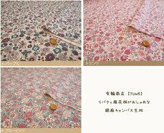 有輪商店【YUWA】リバティ風花柄がおしゃれな綿麻キャンバス生地です。人気の柄がローン生地に...