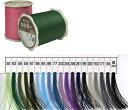 ★パッチワーク・キルト専用糸フジックスキルター50番/250m巻/ポリエステル100%/右撚りの手縫い専用糸なので、糸のよじれが無くなめらかな縫い心地/FUJIX