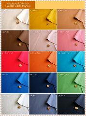 カラーハンプ生地≪kokochi fabric≫パレットカラーハンプ色鮮やかなパレットのようなカラーが...