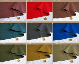 面料顏色駝峰 ' 手作集合» 老系列 8,時尚帆布駝峰復古面料淺灰色顏色。 特色的袋和室內織物。 (VIII) 從 (8 號帆布) 手工製作集合
