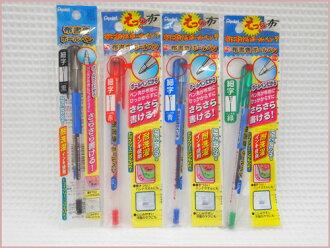 出現在圓珠筆鋼筆類型 ♪ 彭特 «織物筆寫» 寫光滑細筆尖墨水在織物上 ! 使用的墨水汙跡。 ☆ 入口入口拿到你的名字的鋼筆
