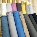 コットンブロード生地エアータンブラー加工≪Airy Broad cloth≫エアリーブロード/リラックスブロードクロス/柔らかく肌触りの良い生地です。/コットン100%/ブロードシルクタロン加工/無地