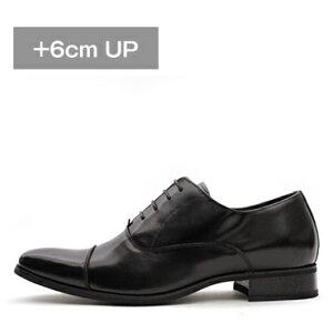 紳士靴の基本、だからこそ装いを選ばないストレートチップシューズ ブラック 6cmUP 25.cm 26.0c...