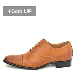 紳士靴の基本、だからこそ装いを選ばないストレートチップシューズ ブラウン 6cmUP 25.cm 26.0c...