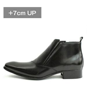 トレンド感たっぷりなロングノーズでエレガントさをプラスサイドジップブーツ ブラック 7cmUP 2...