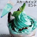 スカーホイップミントホイップ ホイップクリーム 冷凍 フロー
