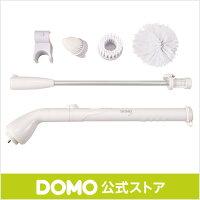 DOMOポリッシャー【ホワイト】