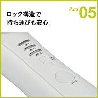 DOMO充電式ヘアアイロン[カール]【公式オンラインストア】