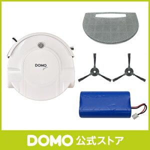 DOMOAUTOCLEANER(オートクリーナー)【公式オンラインストア】