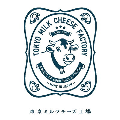 【公式】【送料込み】北海道産ミルクとクリームチーズを楽しめるケーキと3種から選べるクッキーセット東京ミルクチーズ工場スイーツ焼き菓子クッキーケーキラングドシャ食べ比べチーズカマンベールゴルゴンゾーラ蜂蜜いちごギフトお土産お取り寄せ
