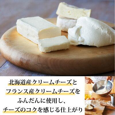 【公式】ミルクチーズケーキ(冷凍発泡タイプ)東京ミルクチーズ工場焼き菓子スイーツギフトプレゼントお中元やお歳暮内祝いお返し結婚祝いに人気