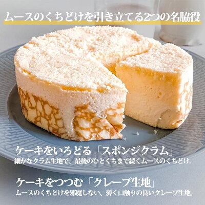【公式】【送料無料】北海道産ミルクとクリームチーズを楽しめるケーキと3種から選べるクッキーセット東京ミルクチーズ工場スイーツ焼き菓子クッキーケーキラングドシャ食べ比べチーズカマンベールゴルゴンゾーラ蜂蜜いちごギフトお土産お取り寄せ