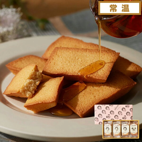 メープルフィナンシェ12個入ザ・メープルマニアスイーツ焼き菓子フィナンシェお菓子東京土産東京駅 メープルしっとりカリッとギフトプ