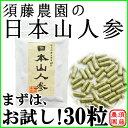Img62260589