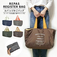 〈REPASREGISTER〉ルパレジカゴバッグ27.32Lショッピングバッグエコバッグサブバッグ携帯バッグトラベルバッグ