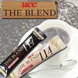 ★メール便送料無料★UCC THE BLEND 【スティックコーヒー2g】TASTE No.117/TASTE No.11450個セット選べる2種1000円ポッキリ企画コーヒー 珈琲 激安