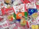 キャンディ【飴】アソート10キロ(国内メーカー品)ど〜んと大量 イベント・子供会・粗品にも♪ 端玉に ハロウィン