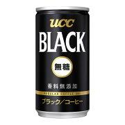 ★3ケースで送料無料★UCCBLACK無糖缶コーヒー185gどーんと30缶セットブラック