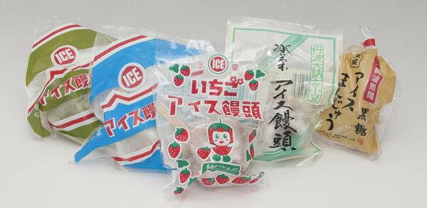 アイス饅頭5種4本セット(Dセット)