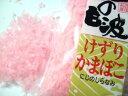 愛媛県産「削りかまぼこ」えひめの食を楽しむ逸品30g×3袋入 - 愛媛のフルーツ スエヒロ
