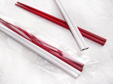 細丸箸赤&白の紅白2膳セットOPP袋入り結婚式のプチギフト/御祝い/プレゼント/景品/紅白/めでたい/正月/クリスマス