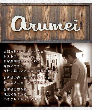 【送料無料】国産黒毛和牛 ビーフシチューセット 約170g×5パック(約850g)【arumei】