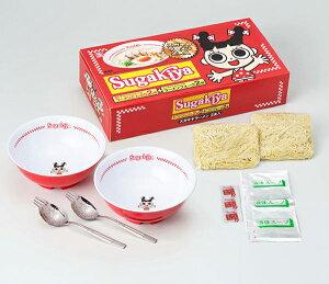 Sugakiya丼&ラーメンフォークセット