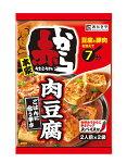 (寿がきや)赤から監修赤から肉豆腐の素2人前×2袋