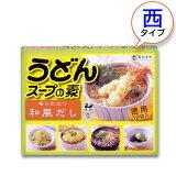 (西タイプ)徳用うどんスープ 1箱12袋入