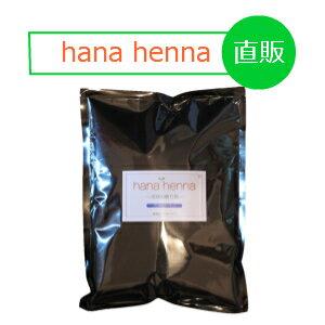 【レターパック送料無料】hana henna お得セットハナヘナ ハーバルブラウン(こげ茶)100g×6パック! 【天然100%】【正規販売店】ソジャット産ナチュラルヘナ