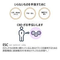 【CBD】THECARE.