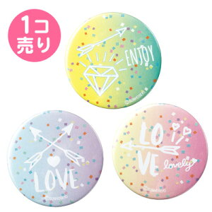 パステル オシャレデザイン缶バッジ 1個売り【メール便・同梱OK】