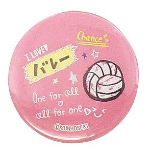 ピンク バレー手書き風イラスト 缶バッジ【メール便・同梱OK】