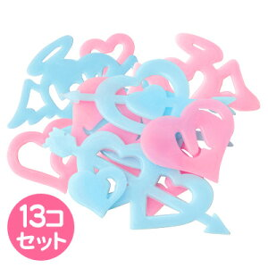 ピンク&ライトブルー いろいろハート シールつき夜光プレート 13個セット 夜光ステッカー 壁シ...