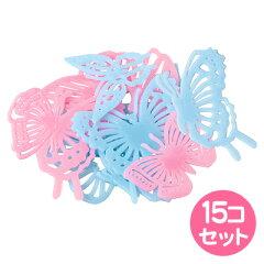 ピンク&ライトブルー バタフライ シールつき夜光プレート 15個セット 蝶 ちょう 夜光ステッカ...