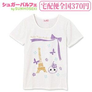 キッズサイズ 子供 女の子 かわいい キャラクター 4000円以上で送料無料ほっぺちゃん 紫 エッフ...