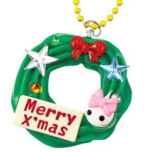 パーツつきリースのり ほっぺちゃん キーチェーン クリスマス ツリー キーホルダー バッグ 鞄 オーナメント 飾り