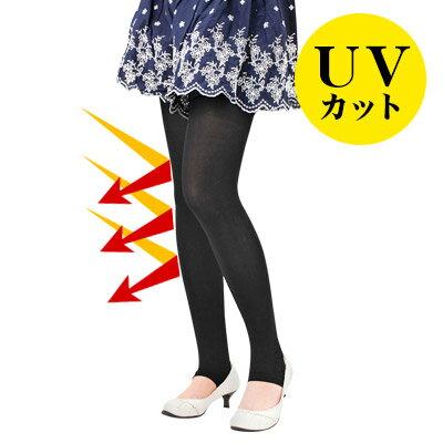 UVカット トレンカ UV対策 日焼け対策 紫外線防止 ラッシュガード レディース 母の日