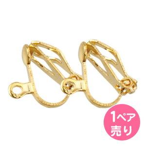 金色 クリップ イヤリング パーツ 1ペア売り【メール便・同梱OK】