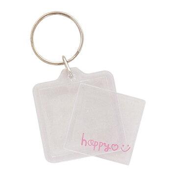 happy 正方形写真入れキーホルダー【メール便・同梱OK】