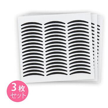黒 細 アイライン シール 3枚セット【メール便・同梱OK】