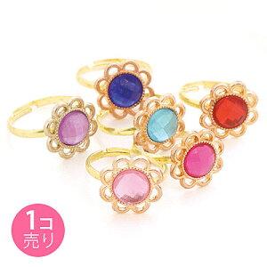 魔法少女のリング 1個売り 指輪 キッズ ジュニア レディース【メール便・同梱OK】