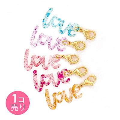 產品詳細資料,日本Yahoo代標|日本代購|日本批發-ibuy99|包包、服飾|包|箱包配件|ラメ入りloveロゴ ジッパーチャーム 1個売り ファスナー チャーム【メール便・同梱OK】