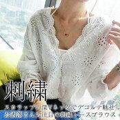 レディーストップスブラウス白ホワイトシャツVネックレース透け感7分袖大人可愛い袖フリルゆったり【9377-db106b】【予約販売】メ込