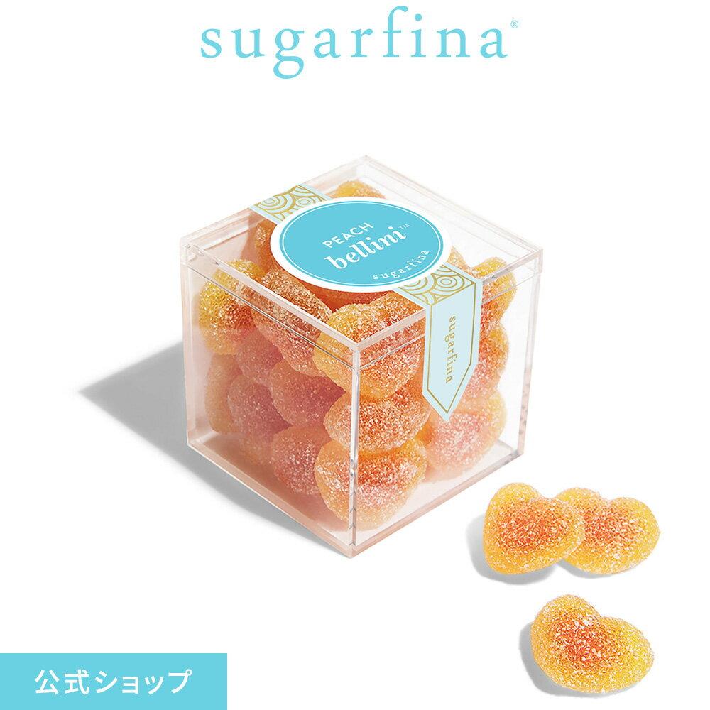 Sugarfina『ピーチベリーニスモールキューブ』