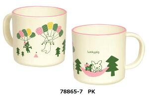【LuckyPig giggle カップ】 PK GR 日本製 軽量 コップ マグ 子ども キッズ 割れにくい 200ml 電子レンジ・食洗器対応 可愛い ラッキーピッグ ブタ 【SugarLand シュガーランド】
